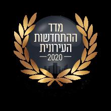 Logo Madad 2020