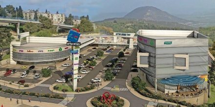 מרכז מסחרי - נצרת עילית